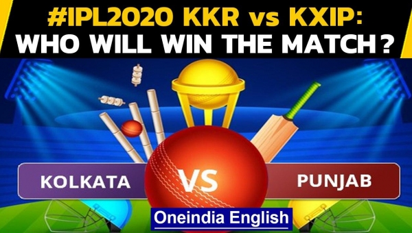 IPL 2020: KKR VS KXIP: Punjab look to keep juggernaut rolling against upbeat Kolkata