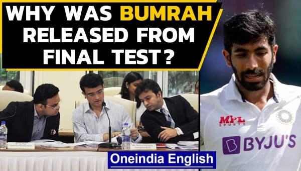 Bumrah released from final test against England | States 'personal reasons'