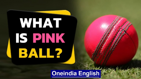 Pink Ball Cricket: What is it? Why is it used? | Here's everything you need to know
