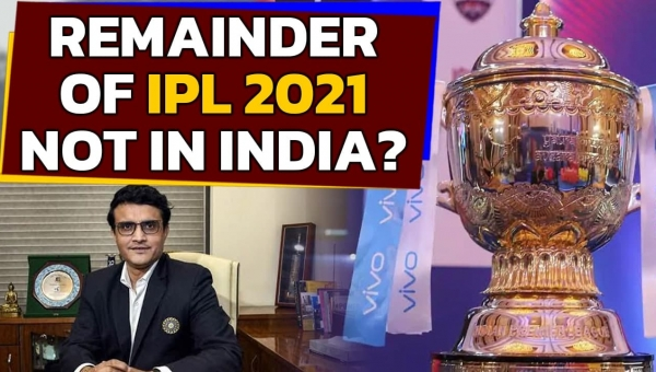 IPL 2021: BCCI President Saurav Ganguly discusses resumption, what did he say?