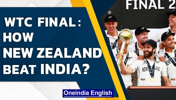 New Zealand beat India by 8 wickets| World Test Championship final at Southampton