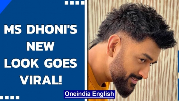 MS Dhoni's new super-look in funky haircut and razor-sharp beard goes viral