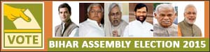 Bihar Assembly Polls 2015: Full Coverage