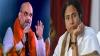 BJP opens new front against TMC in West Bengal