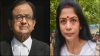 Face to face with Indrani to lie detector test: Here is what awaits Chidambaram