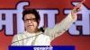 Maharashtra elections: MNS to eye disgruntled elements in BJP-Shiv Sena
