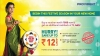 'Provident Housing Mega Online Home Fest: Hurry up! Today is the last day to purchase Rs 999 Voucher