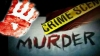 Bengaluru: 20-year-old college student stabbed to death over brawl during cricket match
