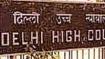 Court extends Madhuri Gupta's judicial custody