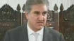 'Qureshi's India visit depends on sustained talk'