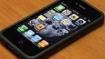 Meet ultimate luxury iPhone 4 @ £5 million