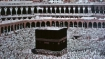 Hajj pilgrimage 2017: What is the Kaaba? All you need to know