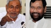 Leaders of Bihar NDA parties to jointly address  media today