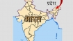 Controversy erupts as China shows Arunachal as its territory