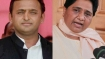Strange broom challenge going on in the country: Akhilesh