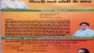 Battlefield Delhi: BJP plans to send 1.20 crore personal letters for party's support