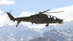 Afghanistan: At least 20 dead in chopper crash in Farah province