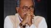 Yakub Memon hanging: BJP slams Digvijay, Tharoor; says remarks 'insult' to people
