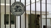 'RBI may keep rates unchanged in Aug 4 policy meet'