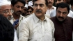 Gilani's son intends to write book on his ordeal