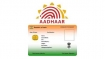 Now, Aadhaar is mandatory to for retired defence personnel to get pension