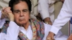 Veteran actor Dilip Kumar still in ICU: Hospital