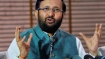 Under Javadekar, private sector would have field day: Cong