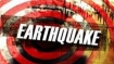 Nicaragua rattled by moderate 5.1-magnitude quake