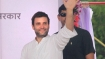 Rahul Gandhi's UP yatra to stop for two days due to Eid