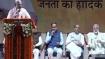 Amit Shah calls UP an unprecedented win
