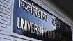 AICTE approval must for deemed universities offering technical courses