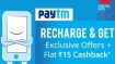 PAYTMJIO Recharge Offer: FLAT ₹ 15 Cashback + Exclusive Offer*