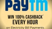 Here Are 13 Reasons Why To Make Bill Payments via Paytm Today!