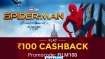 Spider-Man 'Homecoming', Get FLAT Rs. 100 Cashback on Movie Ticket* via Paytm, BMS