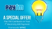 Paytm & FreeCharge Bill Payment Offers, Get Up To 100% Cashback*