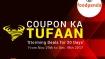 COUPON KA TUFAAN: Now Order Your Food From Foodpanda, Win iPhone X*