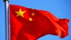 CPC members in China's Muslim majority region sign atheism