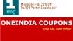 1MG PHARMACY: Medicine Flat 20% Off  + Rs.100 Paytm Cashback*