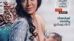 Case against Malayalam magazine 'Grihalakshmi' for featuring model breastfeeding child on cover