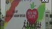 To spread peace, unity, security personnel, civilians 'run' marathon in Tripura