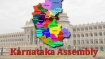 Karnataka Elections 2018: Top 5 biggest margin of victory