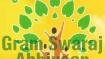 Government focuses on rural empowerment with its seven schemes under Gram Swaraj Abhiyan