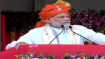Modi in Gujarat: 'Amul is a name and has its own identity', says PM