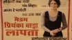 'Missing Priyanka Gandhi Vadra' posters put up in Rae Bareli, Cong alleges mischief