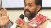 Swaraj India will not be part of any 'mahagathbandhan' in 2019: Yogendra Yadav