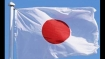 Human Rights Watch urges Japan to stop requiring transgender sterilisation
