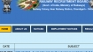 RRB JE CBT-1 rescheduled exam date, admit card released, website to check