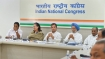 Many in Congress want its new chief to be elected after disbanding CWC