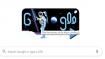 Google Doodle celebrates 50th anniversary of Moon landing