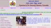 Karnataka 2nd PUC exam 2020 postponed
